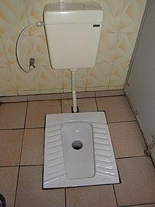 унитаз для туалета купить