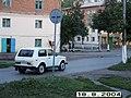 Пересечение - panoramio (1).jpg