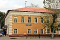 Переславль-Залесский, Ростовская, 14.jpg