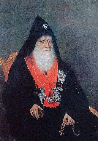 Nerses V - Nerses V Ashtaraketsi, by H. Hovnatanian.