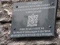 Посольство Британии2.jpg