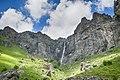 Райското пръскало Балкан.jpg