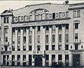 Сибирский торговый банк, 1914.jpg