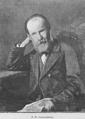 Силиванович Никодим Юрьевич.png