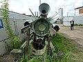 Сопла ракеты - panoramio.jpg