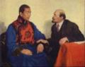 Сухэ-Батор встречается с Лениным.png