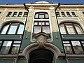Торговый дом князя А. Н. Голицына 2.jpg