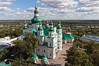 Chernihiv - Image: Троїцький монастир