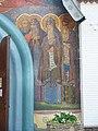 Троїцький собор Почаївської лаври 3.jpg