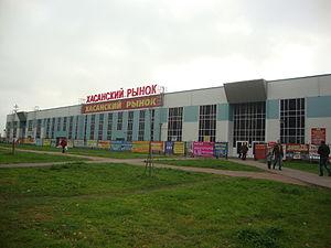 Мальцевский, рынок, улица Некрасова, 52 в Санкт - 2ГИС