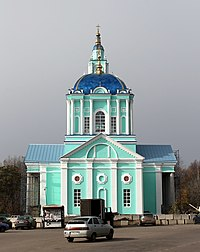 Храм Богоявления Господня (Усмань).jpg