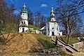 Чернигов. Ильинский монастырь 01.jpg