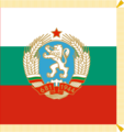 Штандарт Президента Болгарии.png