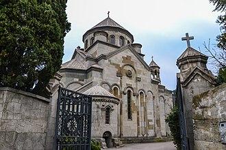 Yalta - Saint Hripsime Church of Yalta.