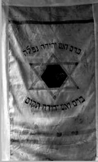 Hashomer Jewish defense organization in Palestine