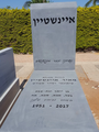 קברו של מאיר איינשטיין בהרצליה.png