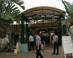 השער הראשי של תחנת הרכבת