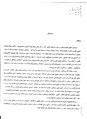 فرهنگ آبادیهای کشور - خدابنده.pdf