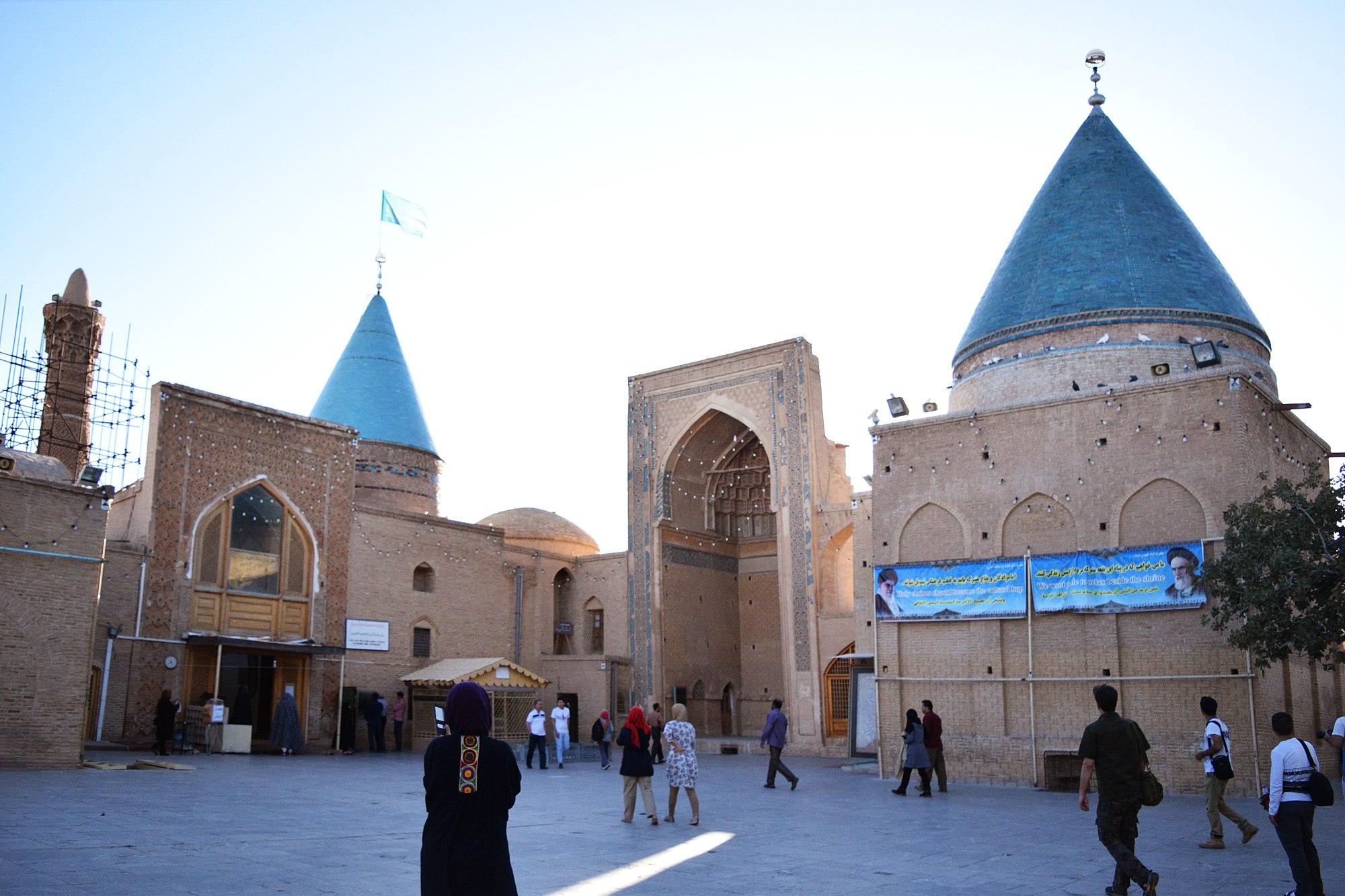 مسجد شیخ بسطامی