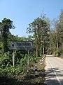 ทางไปบ้านห้วยเสือเฒ่า - panoramio.jpg