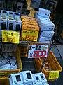 アキバのジャンク通り カセットガス 単一電池 2011-03 (5539733412).jpg
