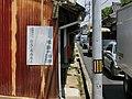 マルフク看板 兵庫県姫路市材木町 - panoramio.jpg