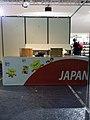 主催者に強制撤去された後の日本ブース.jpg