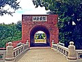 二鯤鯓砲臺(億載金城)-1.jpg