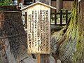 仁科神明宮-29.jpg