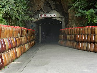 Tunnel 88 - Image: 八八坑道 Tunnel No. 88 panoramio