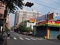 台鐵樹林後車站附近街景 - panoramio - susan curry (20).jpg