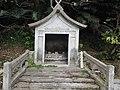 嘉陽上城の拝所.jpg