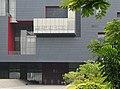 广东省博物馆西门 - panoramio.jpg