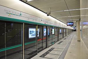 Lincuiqiao Station - Image: 林萃桥站站台