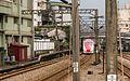 瑞芳車站 (14294710293).jpg