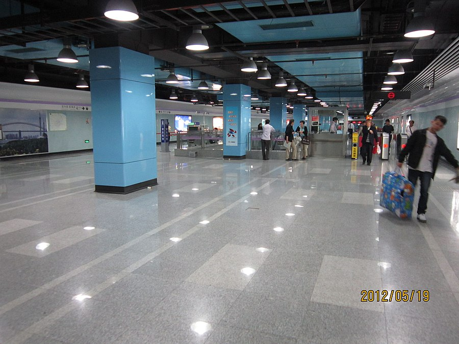 Hangzhong Road station