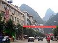 荔浦县公路景色 - panoramio (139).jpg