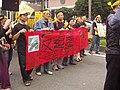 蘆荻社區大學 反迫遷 保樂生 20070415.jpg