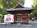 西代神社 河内長野市西代町 Nishindai-jinja 2013.2.10 - panoramio (1).jpg