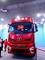 西安曲江国际会展中心×70年陕汽汽车头 02.jpg