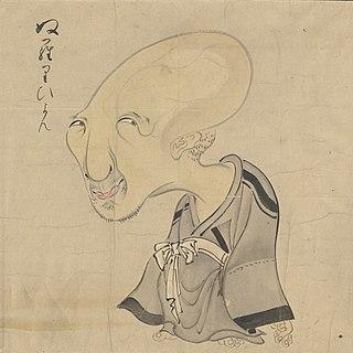 Nurarihyon Japanese yōkai
