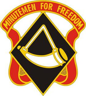 111th Engineer Brigade (United States) - Image: 111 Eng Bde DUI