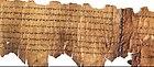 11QpaleoLev - Qumran Cave 11.jpg