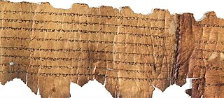 Paleo-Hebrew Leviticus scroll Ancient Jewish religious manuscript found in 1956 among the Dead Sea scrolls