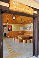 121027 Teramae Station Kamikawa Hyogo pref Japan05s3.jpg