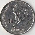 175-річчя з дня народження Т. Г. Шевченка.jpg