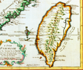 1756 Map of Formosa (Taiwan) by French 法國人所繪福爾摩沙島圖 L' Isle Formose.png
