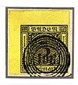 1852 3kr hellgelb Baden 106 Orschweier Mi2b.jpg