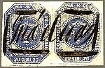 1859 20c pair Confed Granadina pen Guaduas Sc6 Mi4.jpg