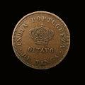 1866 portugal INDIA.jpg